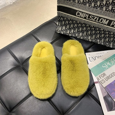 Plain Close Toe Fluffy Slippers On Sale