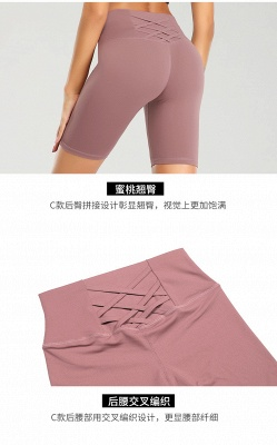 Women Solid Color Yoga Shorts Breathable Sports Gym Elastic Fitness Shorts_9