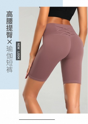 Women Solid Color Yoga Shorts Breathable Sports Gym Elastic Fitness Shorts_7