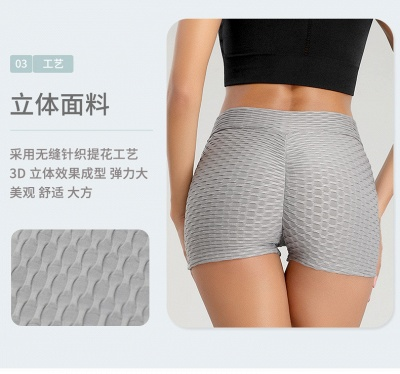 Solid Color Women Yoga Shorts Sports Wear breeches Leggings Elastic Fitness Running Shorts_15