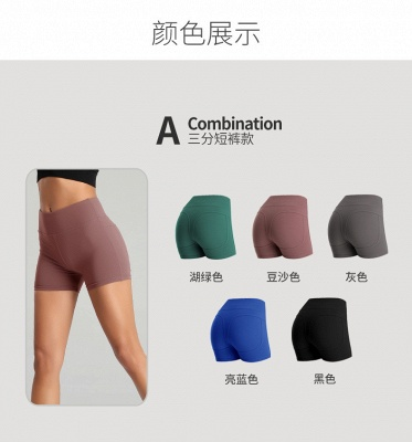 Yoga Shorts Running Shorts Ladies Casual Yoga Outfits Sportswear Fitness Wear_11