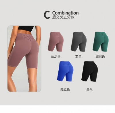 Women Solid Color Yoga Shorts Breathable Sports Gym Elastic Fitness Shorts_8
