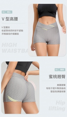 Solid Color Women Yoga Shorts Sports Wear breeches Leggings Elastic Fitness Running Shorts_14