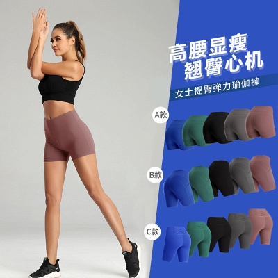 Yoga Shorts Running Shorts Ladies Casual Yoga Outfits Sportswear Fitness Wear_6