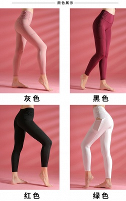 Elastic Breathable Yoga Pants Fitness with Pocket | Gym Yoga Leggings Trousers Quick Dry_9