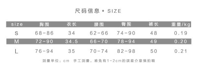 Two piece Women Yoga Sets Quick Dry Sports Suit Fitness Bra Elastic Gym Shorts_2