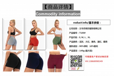 Breathable Shorts Running Gym Sports Yoga Shorts Fitness Workout Activewear_12