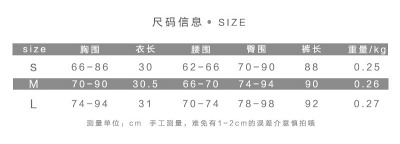 Women Fashion Breathable Quick Dry Yoga Suit Vest Pants Two Pieces Sets_5