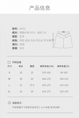 Solid Color Women Yoga Shorts Sports Wear breeches Leggings Elastic Fitness Running Shorts_20